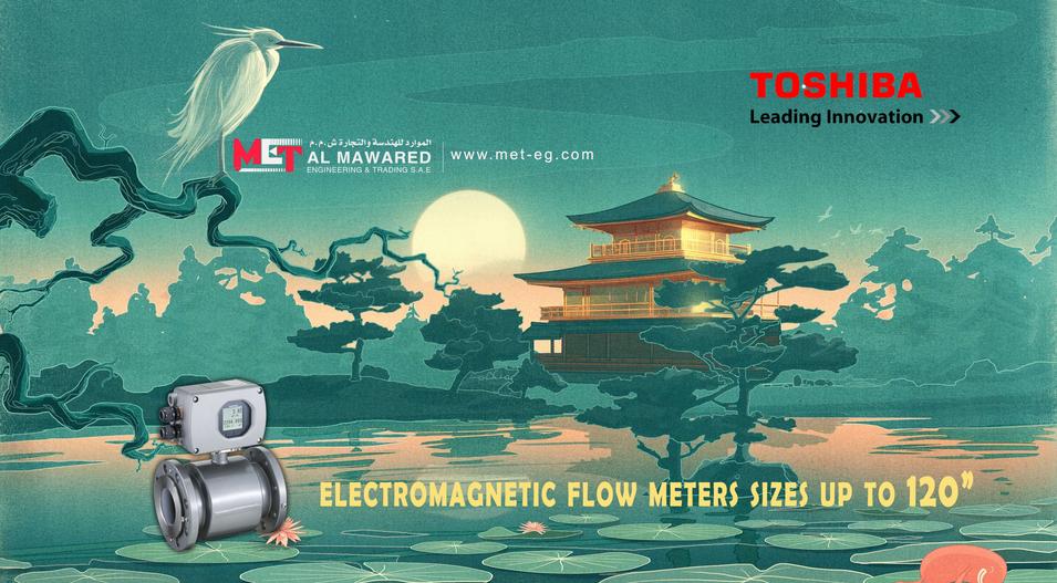 TOSHIBA ELECTROMAGNET FLOW METER