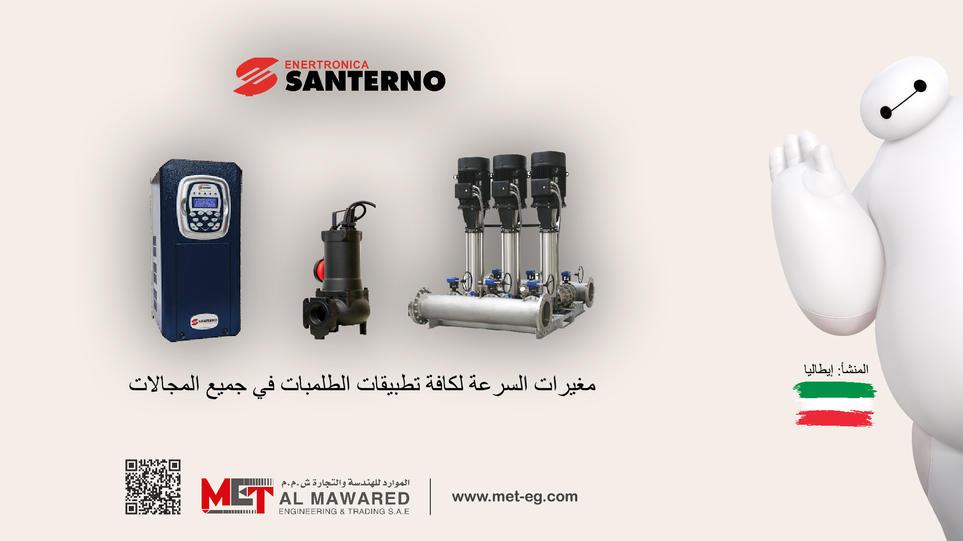 Booster Pump application Egypt