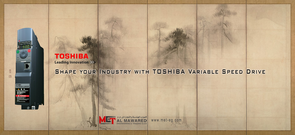 TOSHIBA FREQUENCY INVERTER