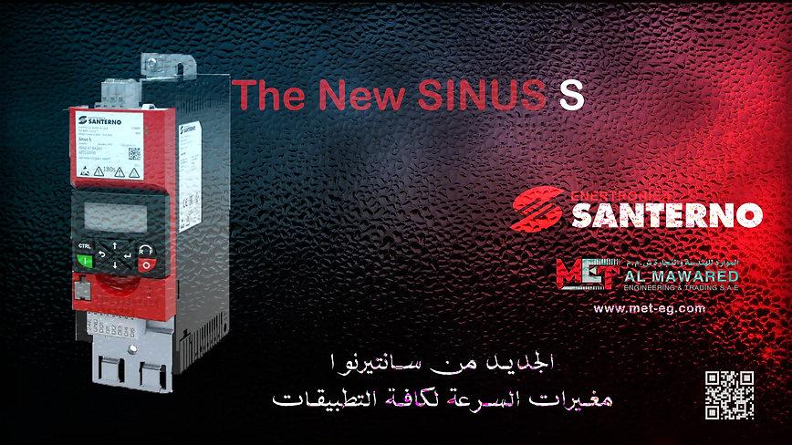 Santerno SINUS S