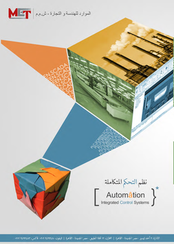 Automation Flyer