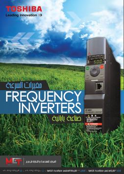 TOSHIBA Frequency Inverters