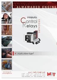 HIQUEL Control Relay Arabic Flayer