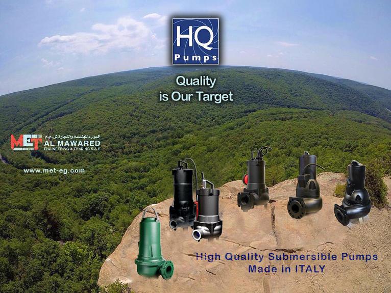 HQ Submersible Pumps - Egypt