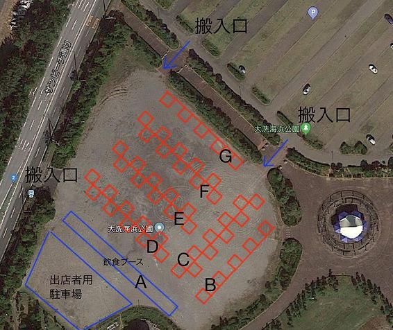 会場大 区画割21.jpg