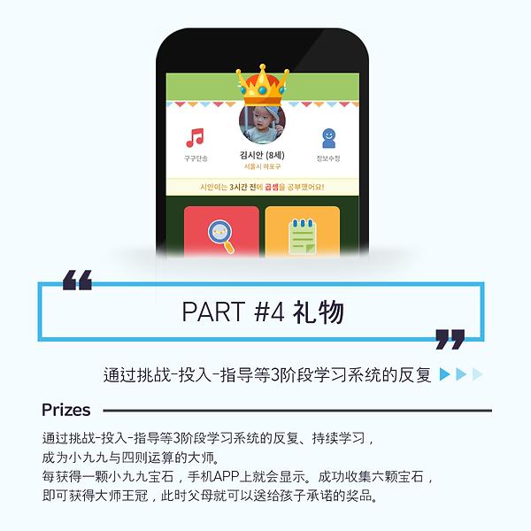 모바일-중국어6.png