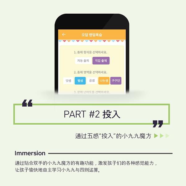모바일-중국어4.png