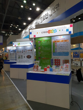 G-FAIR KOREA 2018