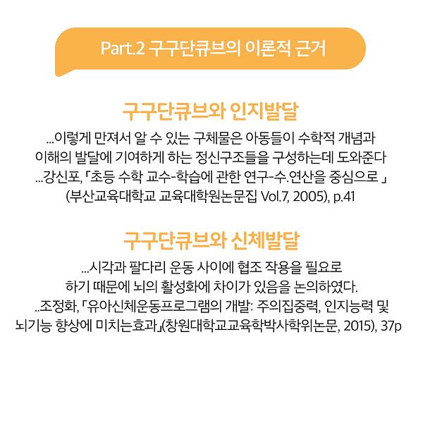 모바일-한국어6.png