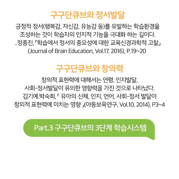 모바일-한국어7.png