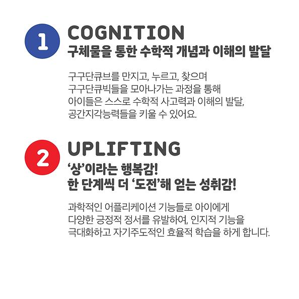모바일-한국어3.png