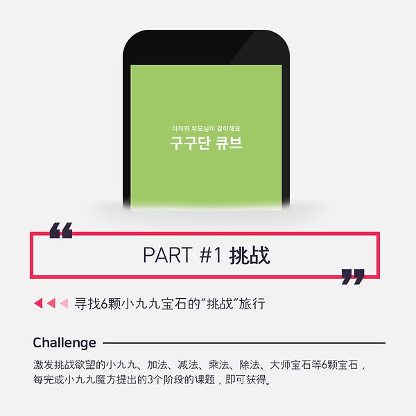 모바일-중국어3.png