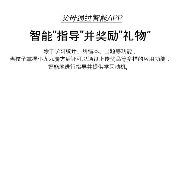 모바일-중국어2.png