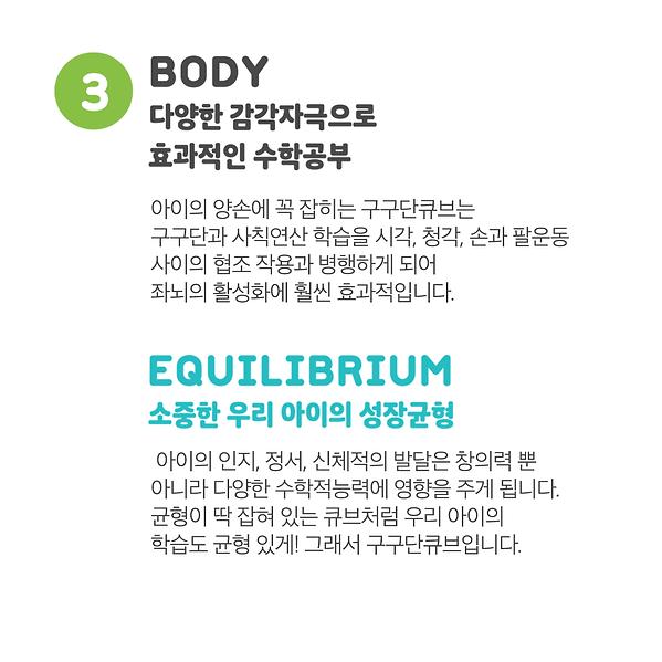 모바일-한국어4.png