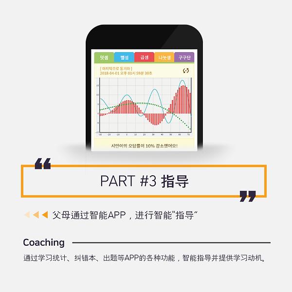 모바일-중국어5.png