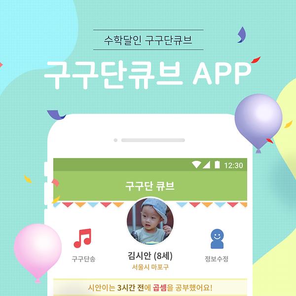 모바일-한국어1.png