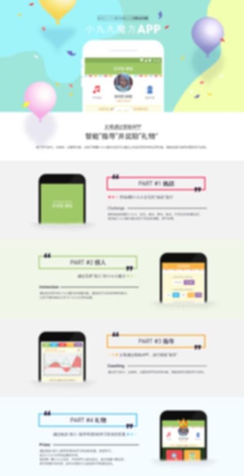 앱중국어.jpg