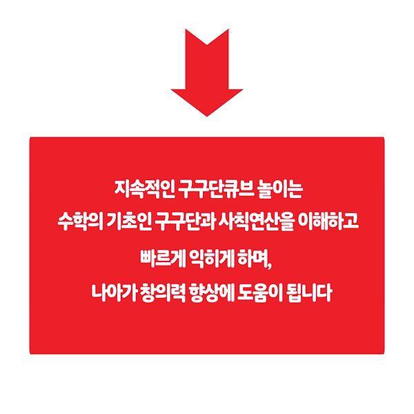 모바일-한국어5.png
