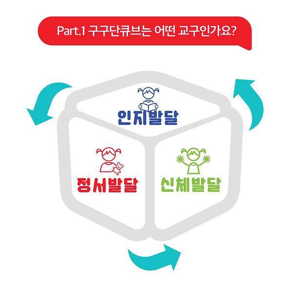 모바일-한국어2.png