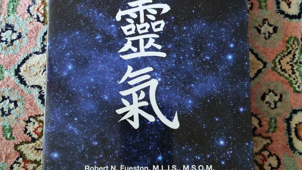 The History and System of Usui Shoji Reiki Ryoho
