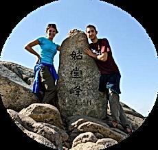 Go-Dang-Bong-Peak-we-made-it copy.png