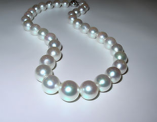 South Sea Pearls, pearl, pearls, necklace