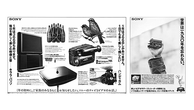 Work 1_新聞1.jpg