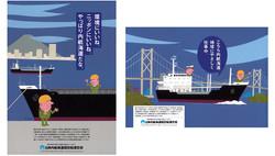 Work 1_naikou.jpg