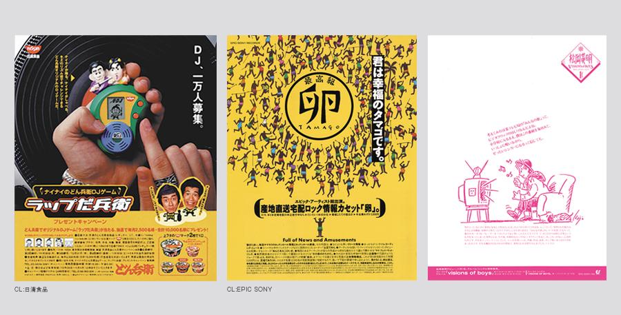 Work 1_日清ほか.jpg