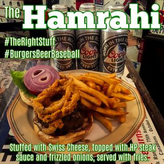 The Hamrahi