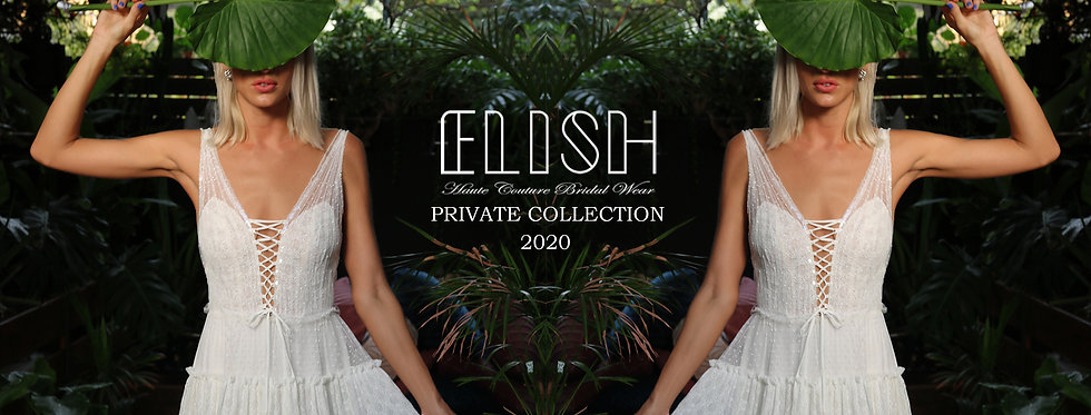 ELISH - Private Collection - אלי שטרית-