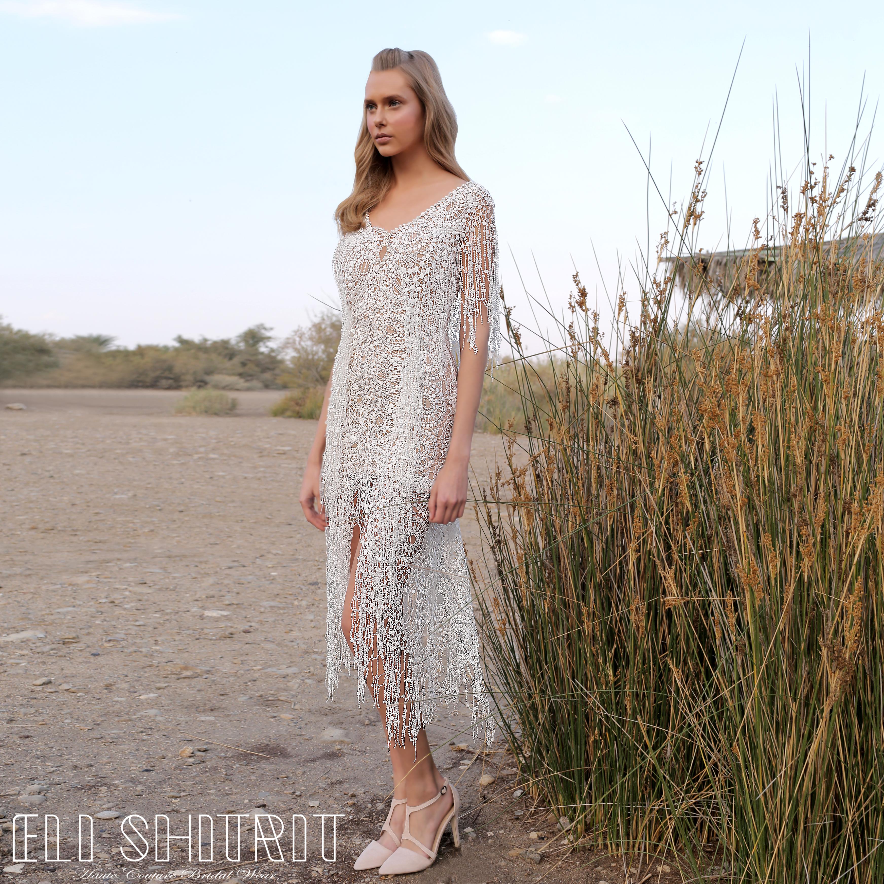 #44 ELI SHIRIT New Collection 2016 אלי שטרית קולקציית