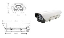 CVT-4H04S: 4M Outdoor Searchlight 4 IR LED Housing