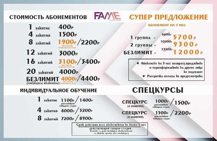 2020-21 цены.png