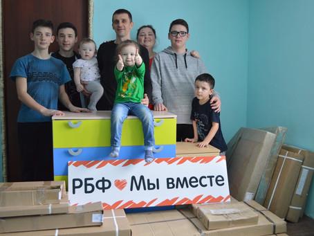 Многодетная семья 24.03.2020
