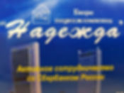 IMG_8393-25-01-19-15-58.JPG