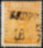 Most valuable item by weight is the Treskilling Yellow Stamp