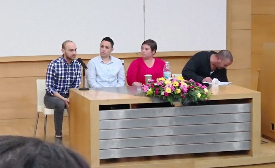 2018 - אוניברסיטת בר אילן