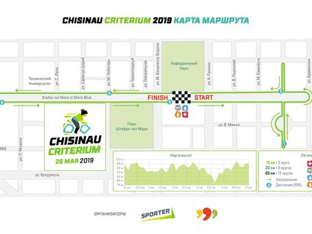 В маршрут велогонки Chisinau Criterium 2019 внесены изменения