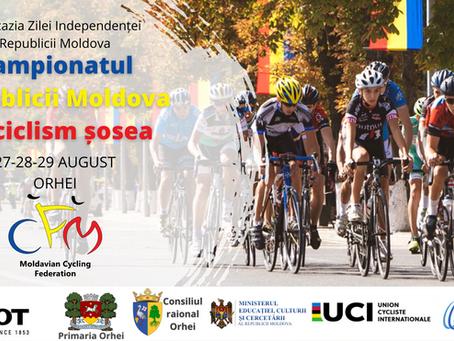 В Молдове пройдет ежегодный Чемпионат РМ по шоссейному велоспорту