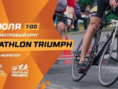 В воскресенье состоится подготовительная тренировка Triathlon Triumph 2019
