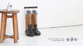 Sumi Kusa Hana