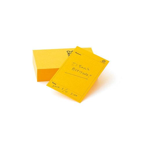 Card! Block