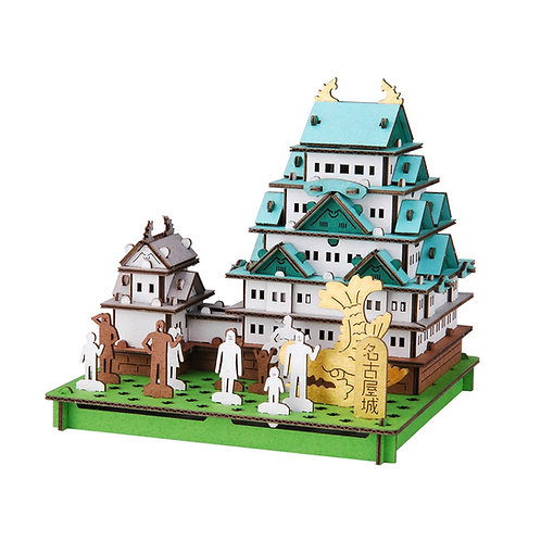 PUSU PUSU 3D - Nagoya Castle