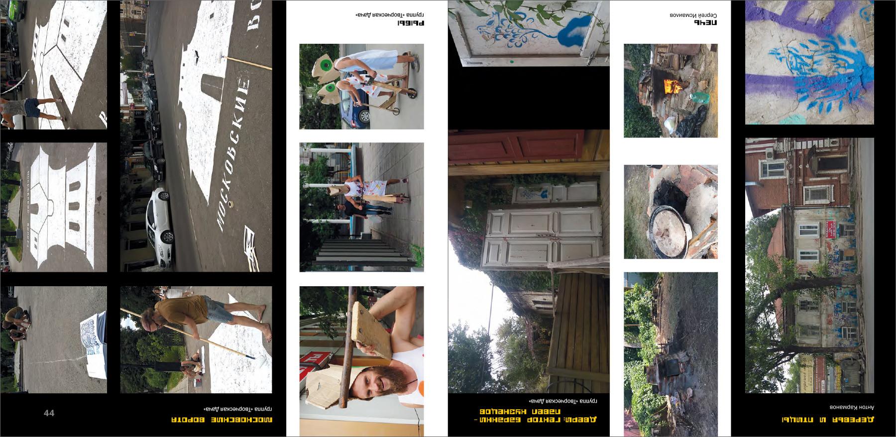 Жилой дом - Соляная, 30  (23).jpg