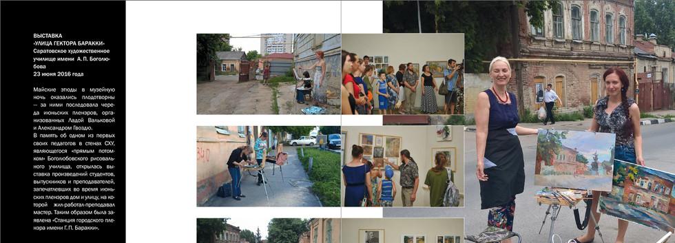 Жилой дом - Соляная, 30  (14).jpg