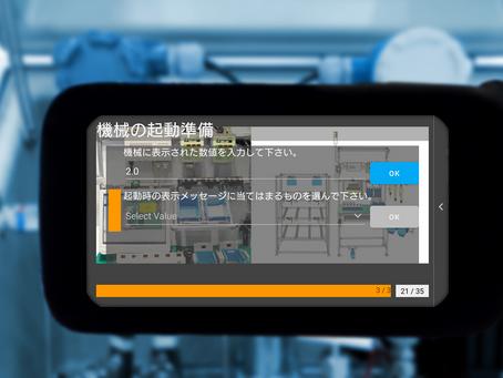 スマートグラスで設備点検をサポートVR/ARソリューションが強み:HappyLifeCreators