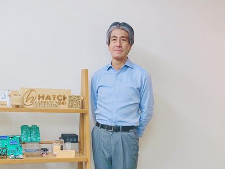 試作・量産化などモノづくりをワンストップで支援:ハッチ・クリエイト・ワークス