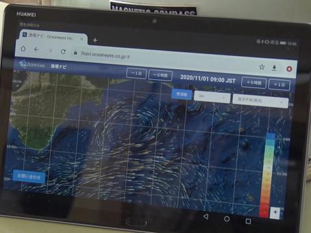 衛星データ解析で「海のDX」を実現!:オーシャンアイズ