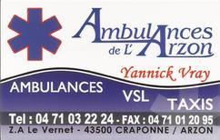 ambulances arzon.png